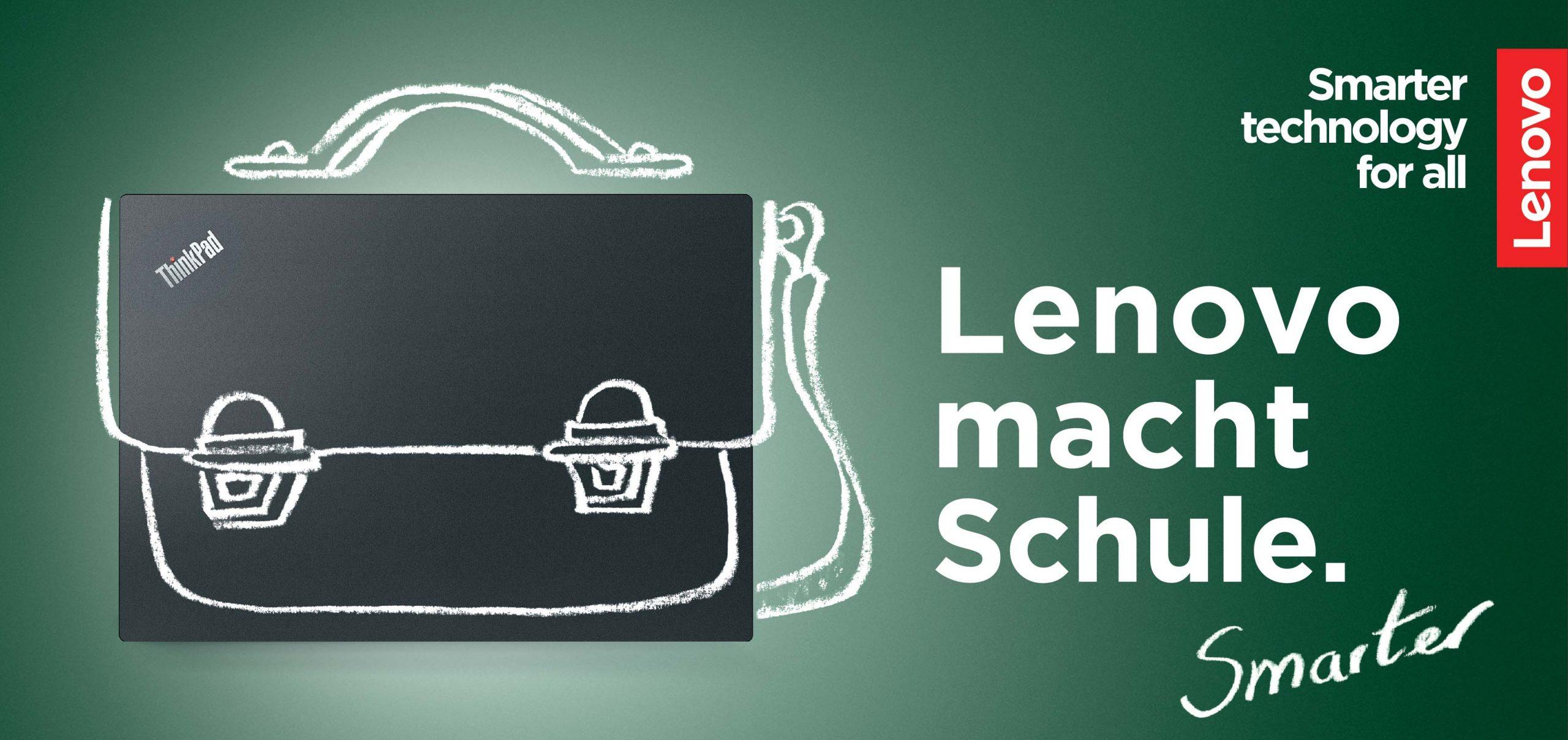 URANO_Lenovo macht Schule smarter Header
